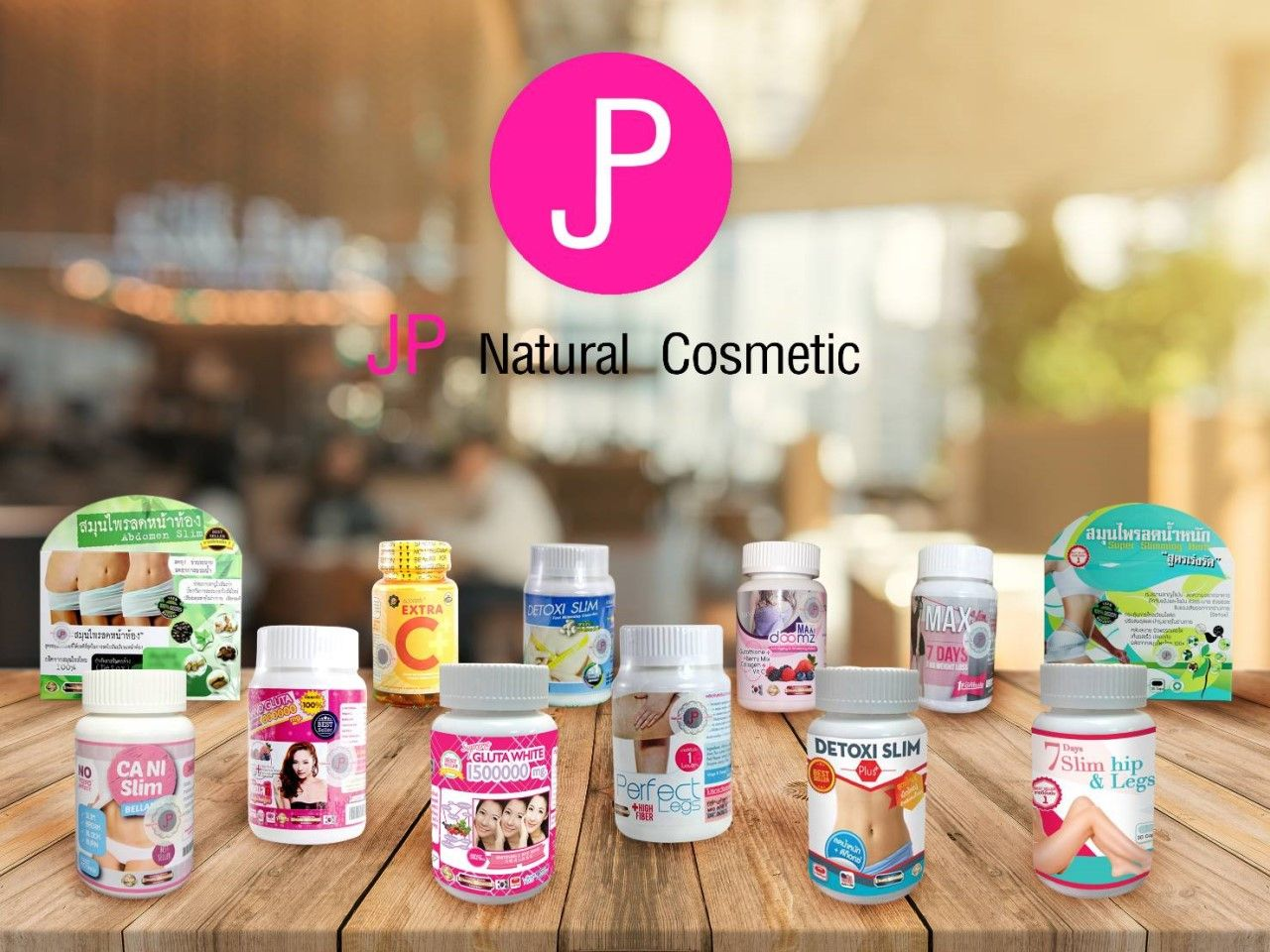 JP Natural cosmetic