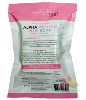 Xà phòng Alpha Arbutin Soap 3 Plus  ảnh 2