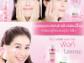 Kem dưỡng trắng Garnier Sakura White Serum Day Cream ảnh 4