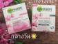 Kem dưỡng trắng Garnier Sakura White Serum Day Cream ảnh 6