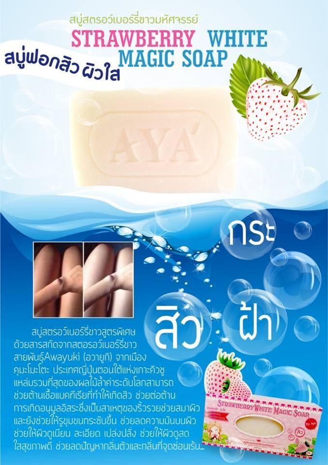 Xà phòng tắm trắng Strawberry White Magic Soap