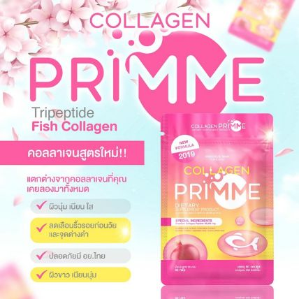 Viên uống dưỡng da Collagen Primme  ảnh 13