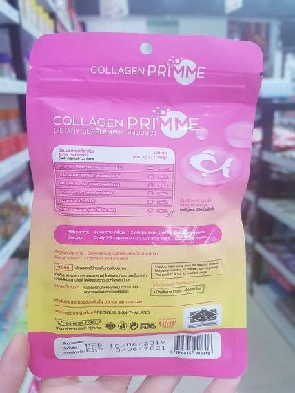 Viên uống dưỡng da Collagen Primme  ảnh 16