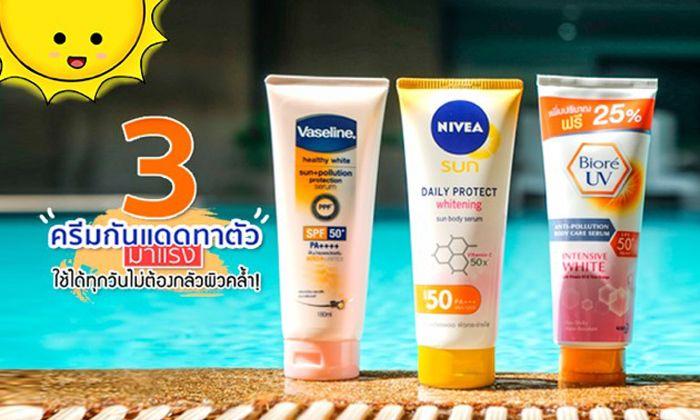 Serum làm trắng chống nắng Vaseline Healthy White SPF50+++ PA++++