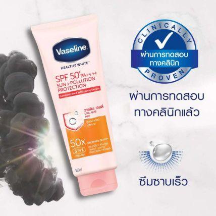 Serum làm trắng chống nắng Vaseline Healthy White SPF50+++ PA++++ ảnh 2
