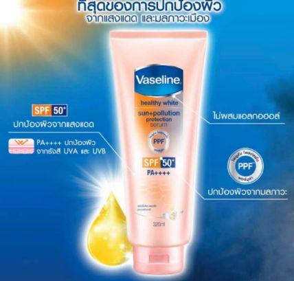 Serum làm trắng chống nắng Vaseline Healthy White SPF50+++ PA++++ ảnh 6