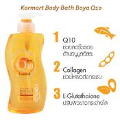 Ảnh sản phẩm Sữa Tắm Boya Q10 Body Bath  2