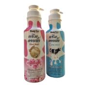 Ảnh sản phẩm Sữa tắm làm trắng Beauty Care whitening Shower Gel 1
