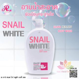 Sữa tắm Snail White Gluta Healthy ảnh 2