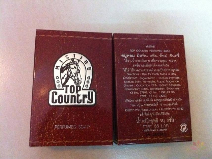 Xà phòng hương nước hoa cho Nam Mistine Top Country Perfumed Soap ảnh 4