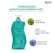 Ảnh sản phẩm Sữa tắm rong biển Boya Seaweed & Arbutin Serum Bath 2
