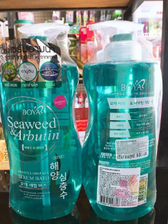 Sữa tắm rong biển Boya Seaweed & Arbutin Serum Bath ảnh 2