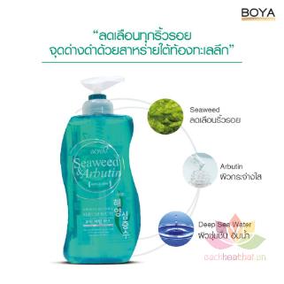 Sữa tắm rong biển Boya Seaweed & Arbutin Serum Bath ảnh 3