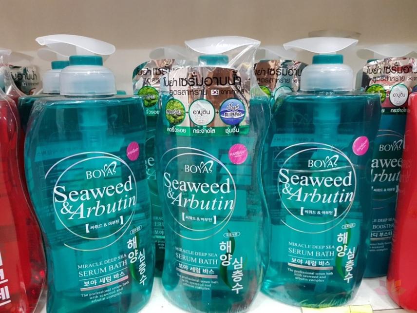 Sữa tắm rong biển Boya Seaweed & Arbutin Serum Bath ảnh 5