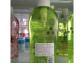 Sữa tắm Cathy Choo Collagen & Aha Body Bath ảnh 5