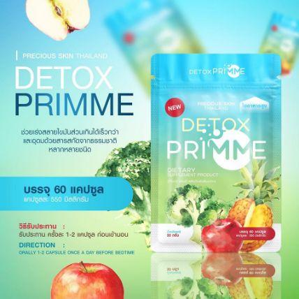 Viên uống Detox khử mỡ giảm cân thải độc Primme DTX ảnh 5