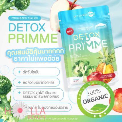Viên uống Detox khử mỡ giảm cân thải độc Primme DTX ảnh 18