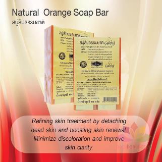 Xà phòng Cam nghệ Orange Natural Soap ảnh 6