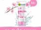 Sữa rửa mặt Sakura White Pinkish Foam ảnh 3