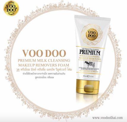 Sữa rửa mặt tẩy trang VooDoo Premium Milk Cleansing Makeup Removers ảnh 4