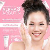 Ảnh sản phẩm Sữa rửa mặt Alpha Arbutin Collagen Foaming Cleanser 2