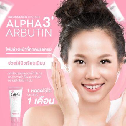 Sữa rửa mặt Alpha Arbutin Collagen Foaming Cleanser ảnh 9
