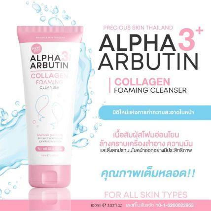 Sữa rửa mặt Alpha Arbutin Collagen Foaming Cleanser ảnh 6