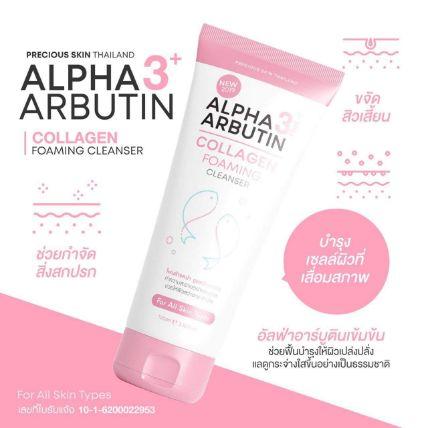 Sữa rửa mặt Alpha Arbutin Collagen Foaming Cleanser ảnh 5