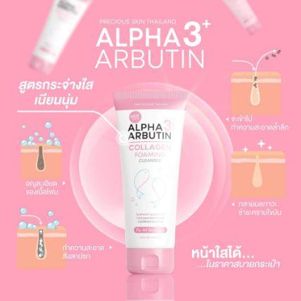 Sữa rửa mặt Alpha Arbutin Collagen Foaming Cleanser ảnh 7