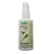 Ảnh sản phẩm Tinh dầu xả chống muỗi Mosquito Repellent 1