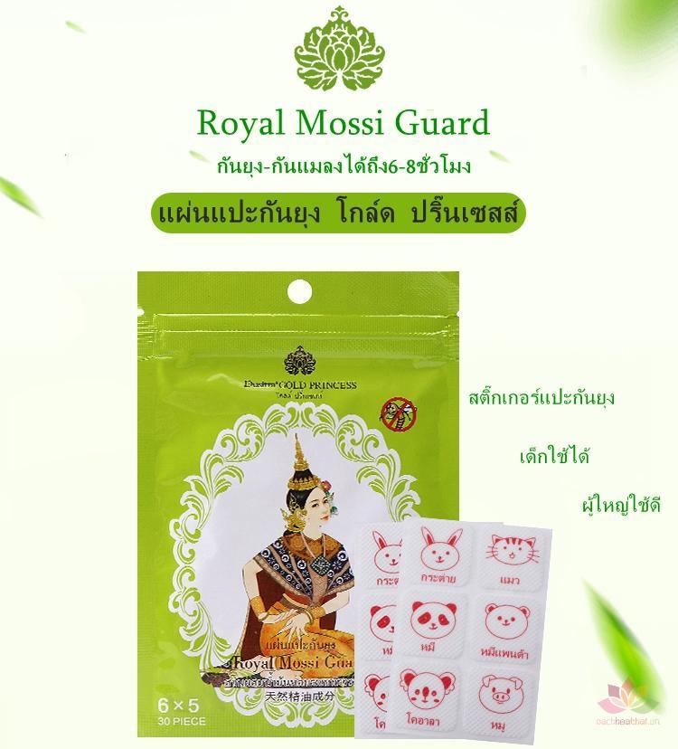 Miếng dán đuổi côn trùng Gold Princess Royal Mossi Guard