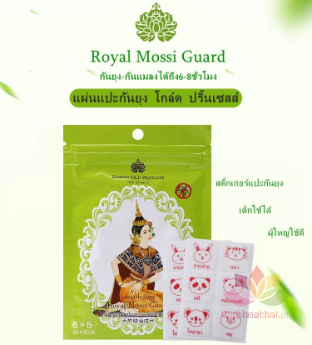 Miếng dán đuổi côn trùng Gold Princess Royal Mossi Guard ảnh 7