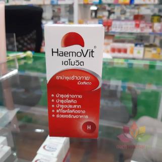 Tăng Cân Haemo Vit Red Vitamin ảnh 4