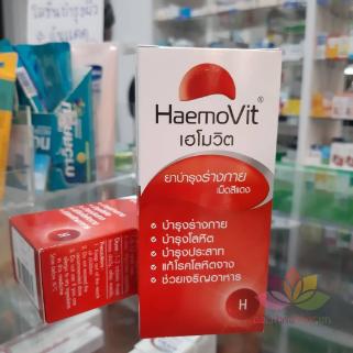 Tăng Cân Haemo Vit Red Vitamin ảnh 6