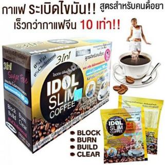 Cà phê giảm cân Idol Slim Coffee 3 In 1 ảnh 2