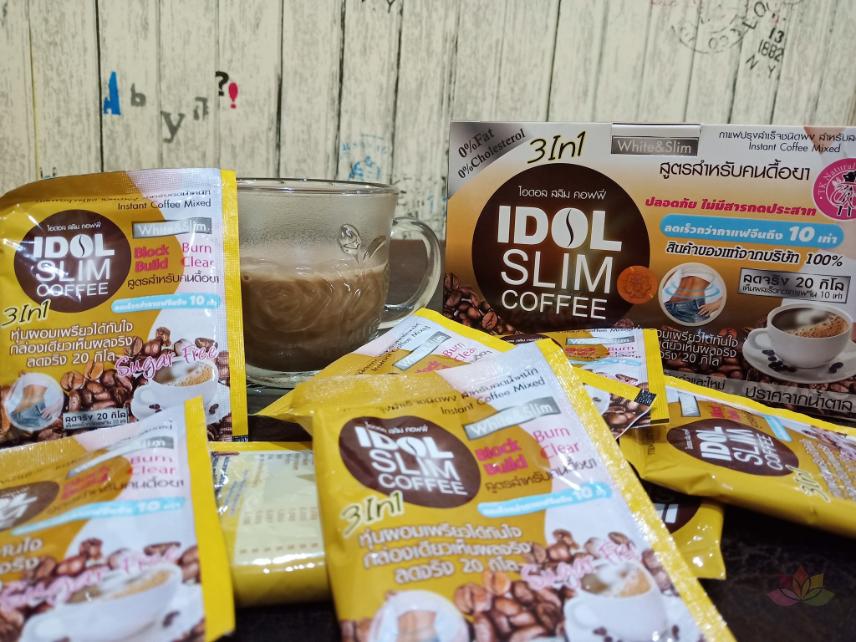 Cà phê giảm cân Idol Slim Coffee 3 In 1 ảnh 4