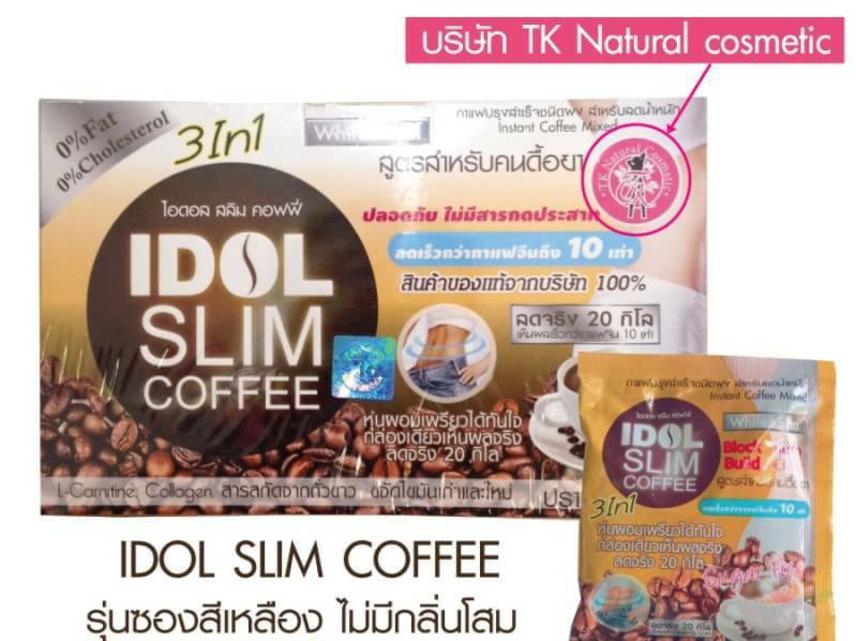 Cà phê giảm cân Idol Slim Coffee 3 In 1 ảnh 10