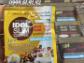 Cà phê giảm cân Idol Slim Coffee 3 In 1 ảnh 12