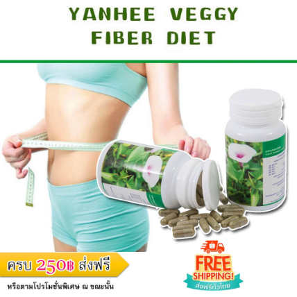 Giảm cân rau xanh Yanhee Veggy Fiber Diet ảnh 9
