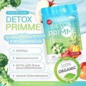 Ảnh sản phẩm Viên uống Detox khử mỡ giảm cân thải độc Primme DTX 2