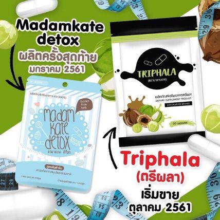 Viên Detox giảm cân Triphala Madam Kate ảnh 8