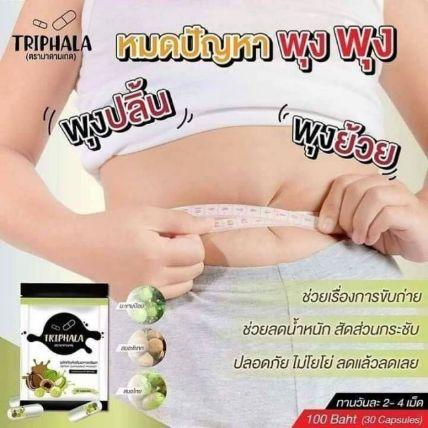 Viên Detox giảm cân Triphala Madam Kate ảnh 4