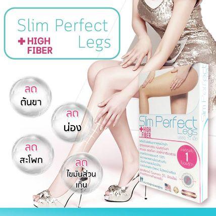 Giảm mỡ thon gọn đùi Slim Perfect Legs ảnh 12