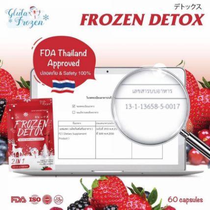 Viên uống khử mỡ giảm cân Frozen Detox ảnh 2