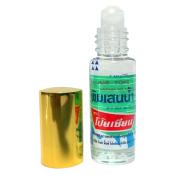 Ảnh sản phẩm Dầu lăn Pim Saen Balm Oil  1