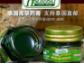 Dầu cù là xanh Green Herb Herbal Balm ảnh 6