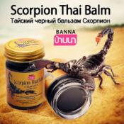 Ảnh sản phẩm Dầu cù là massage Thái Lan cao Hổ, Rắn, Bò cạp 2