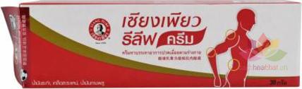 Dầu nóng giảm đau cơ Siang Pure Relief Cream ảnh 4