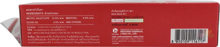 Dầu nóng giảm đau cơ Siang Pure Relief Cream ảnh 5