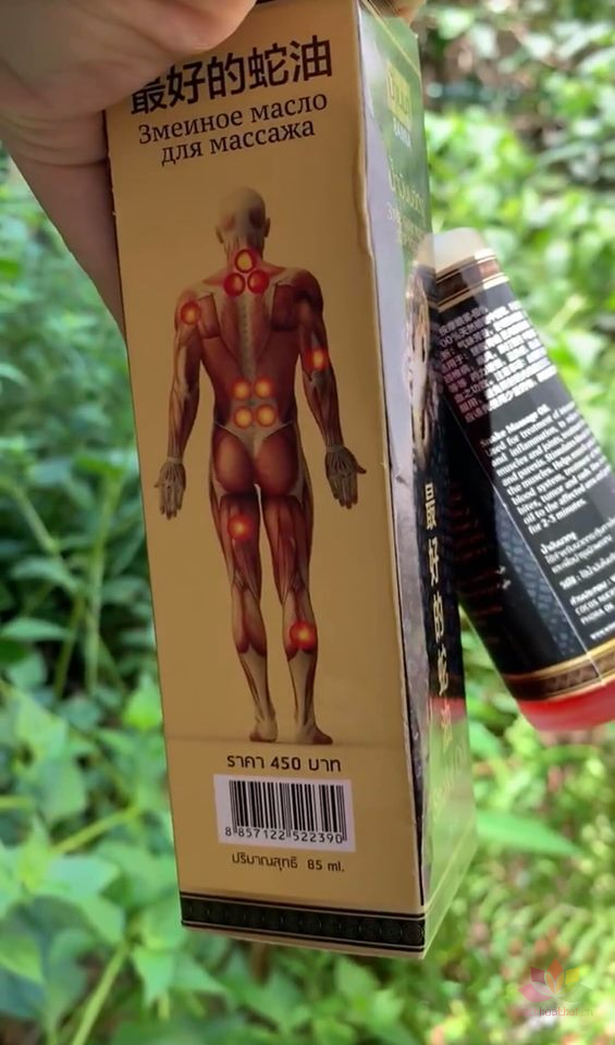 Dầu xịt xoa bóp Banna Snake Oil